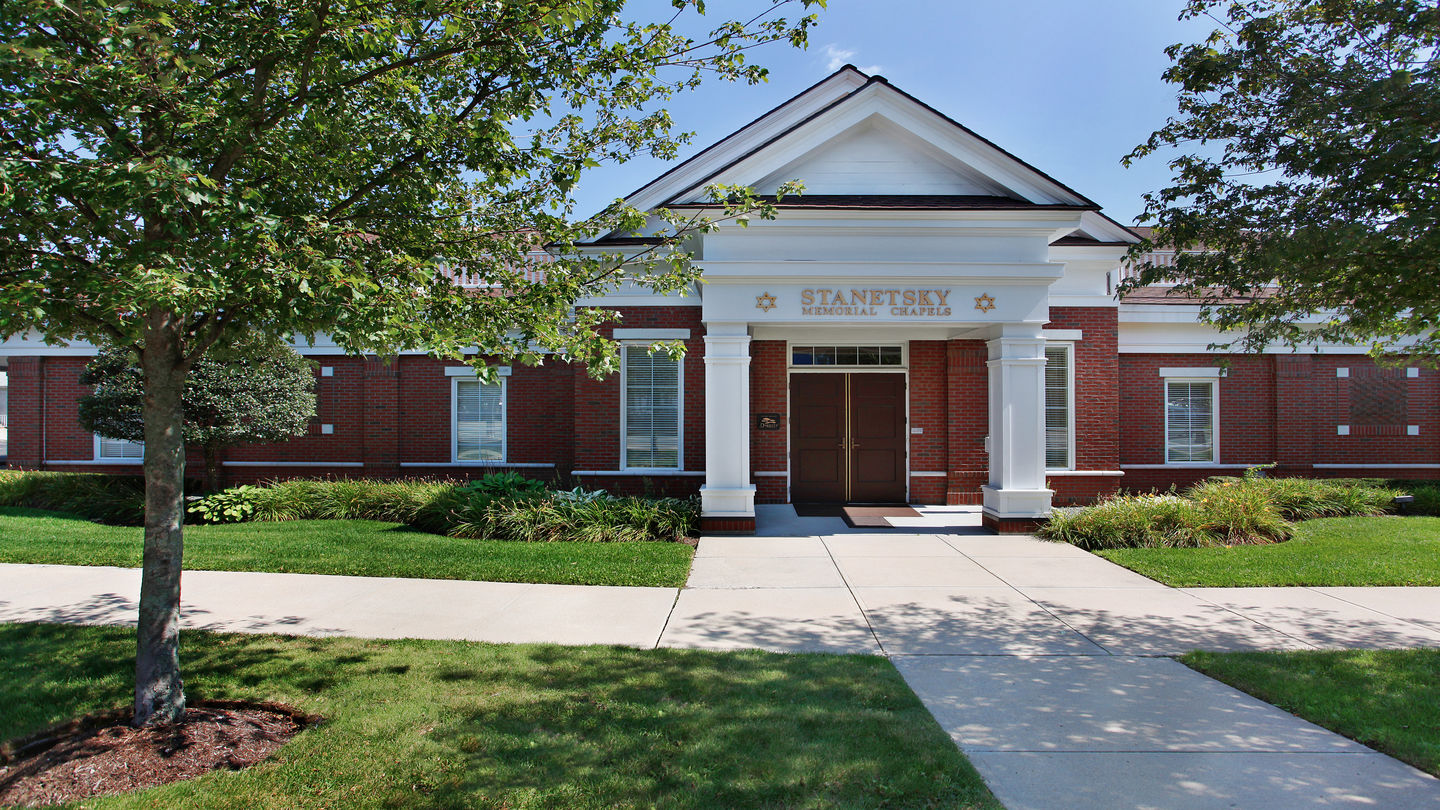 Main entrance at Stanetsky Memorial Chapels