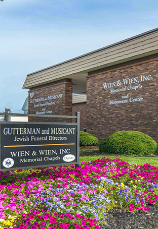 Front exterior building at Gutterman and Musicant Jewish Funeral Directors